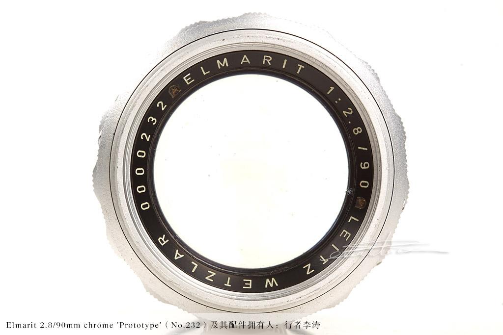 [徕卡博物馆]Elmarit 2.8/90mm chrome 'Prototype'(No.232)-行者李涛
