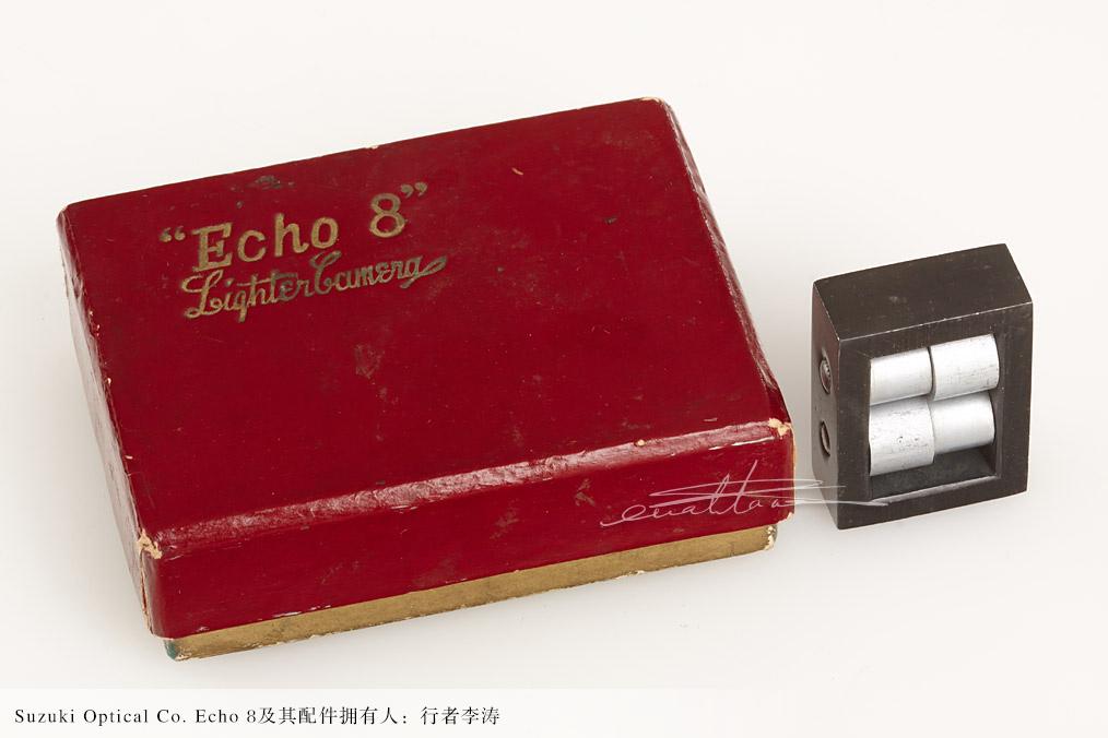 [徕卡博物馆]铃木光学Suzuki Optical Co. Echo 8点烟器相机-行者李涛