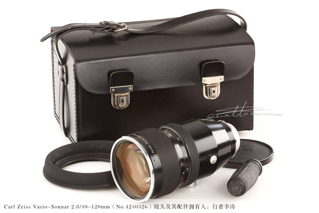 [徕卡博物馆]卡尔蔡司Carl Zeiss Vario-Sonnar 2.8/40-120mm(No.4240326)镜头-行者李涛