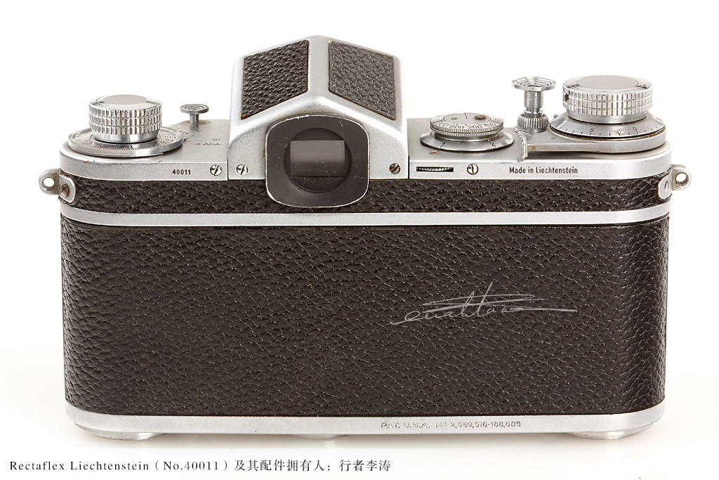 [徕卡博物馆]Rectaflex Liechtenstein列支敦士登版本(No.40011)-行者李涛