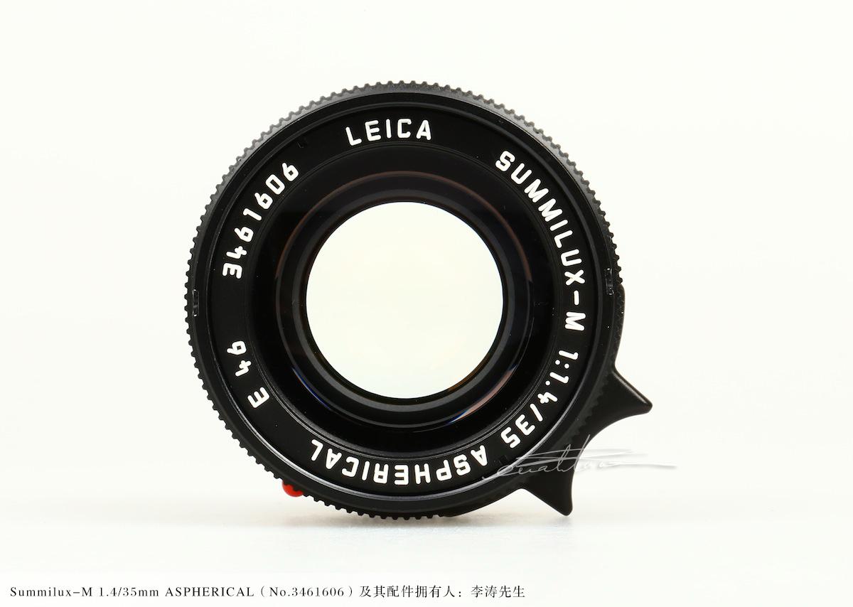 [徕卡博物馆]镜头之美Summilux-M 1.4/35mm ASPHERICAL(No.3461606)-行者李涛