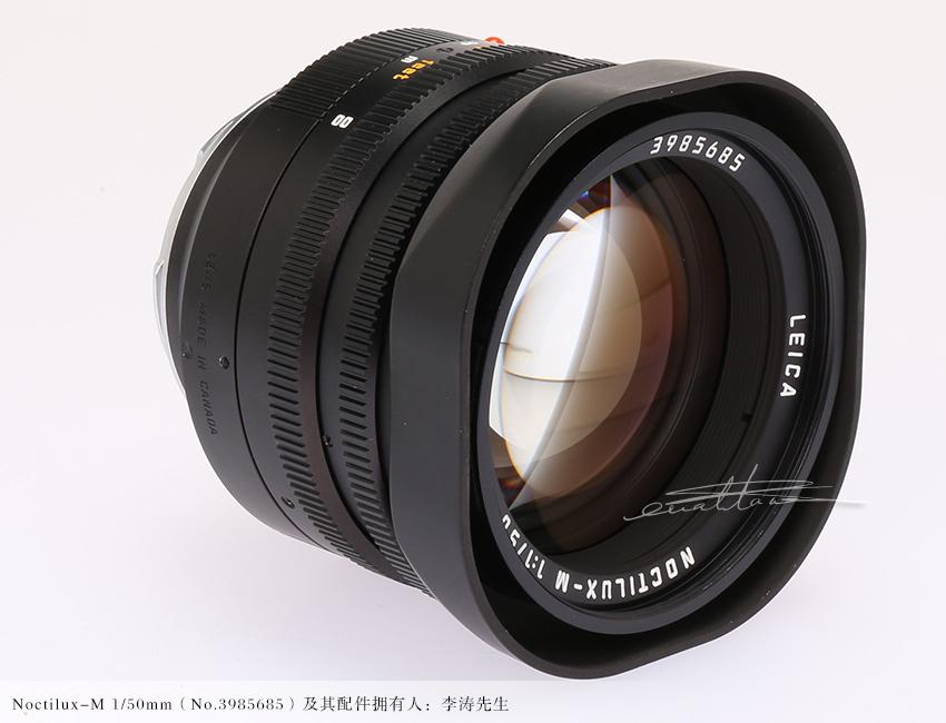 [徕卡讲堂]Noctilux-M 1/50mm镜头介绍-行者李涛