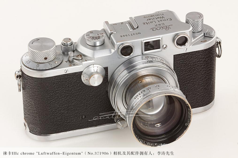 [徕卡博物馆]徕卡军事相机Ⅲc Chrome德国空军版(No.371986)-行者李涛